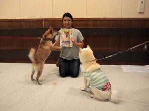 柴犬 専門雑誌