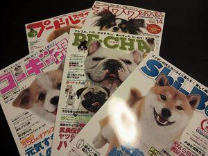 辰巳出版 犬種別