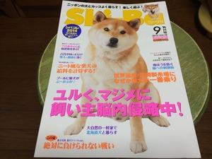 シーバ 犬専門雑誌
