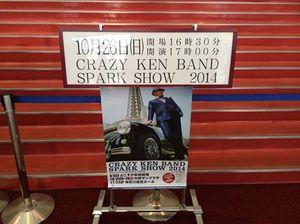中野サンプラザ CKB ライブ