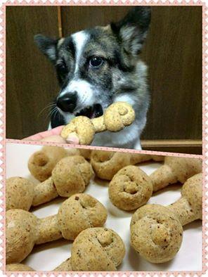 犬のおやつ 犬のパン 川越