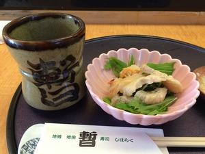 寿司 川越 割烹