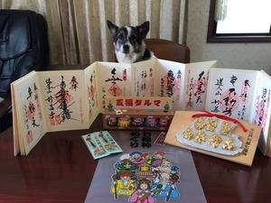 小江戸川越七福神巡り 30周年
