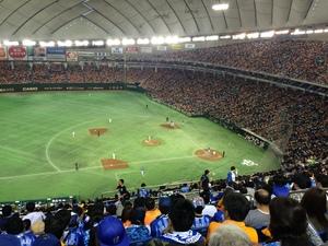 東京ドーム 横浜戦
