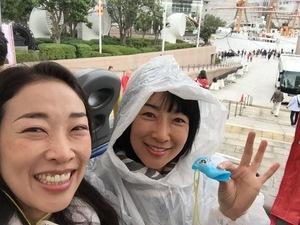 ドッグトレーナーと観光 横浜