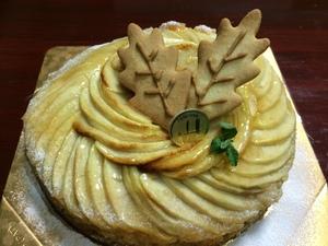 リンゴのタルト ドッグァフェ
